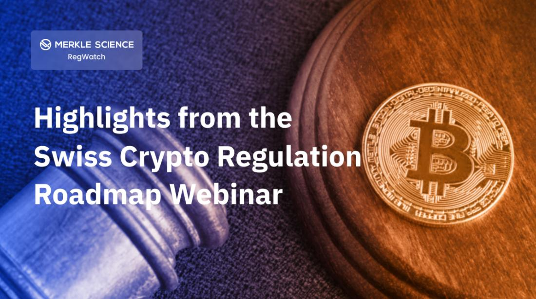 Merkle-Science-Swiss-Crypto-Regulation-Roadmap-with-Bruno-Kellenberger-CEO-KYC-Spider